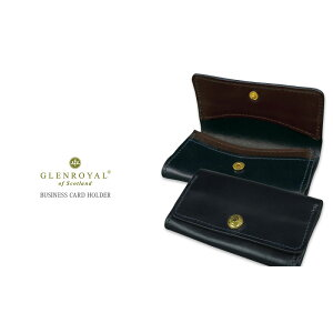 Glenroyal / GLENROYAL ●BUSINESS CARD HOLDER 03-6131 ●059 DK.BLUE × CIGER Bridle leather card case (business card holder) [Limited arrival product] [easy gift _ packaging] [music for tomorrow]