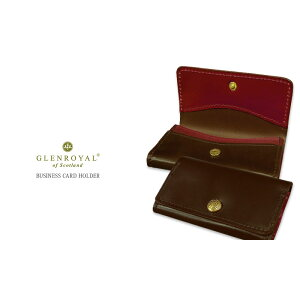 Glenroyal/GLENROYAL ● BUSINESS CARD HOLDER 03-6131 ● 060 CIGER × BORDEAUX Bridle leather card case (business card holder) [Completely limited arrival product] [Giff easy packing] [Music for tomorrow]