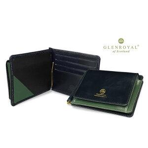 Glenroyal/GLENROYAL ● MONEY CLIP WITH POCKET Bi-fold leather wallet (money clip wallet/bridle) 03-6164 ● 034 [DK.BLUE × TURQUOISE] (completely bespoke product) [Giff easy packing]