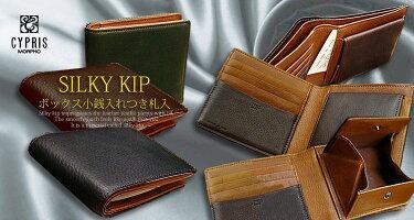 723547f45b6f CYPRIS / キプリス ] シルキーキップ □ボックス小銭入れつき札入 1719 ...
