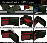 【ノイ・インテレッセ】(Lenkrad/レンクラッド)二つ折り財布(パス窓付き札入)3810