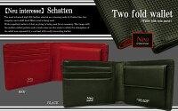 【Neuinteresse/ノイ・インテレッセ】(Schatten/シャッテン)二つ折り財布(小銭付札入)3872
