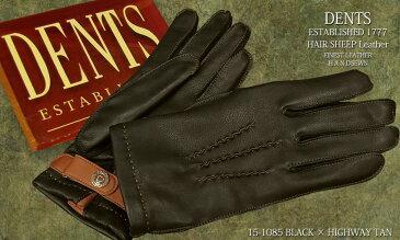 DENTS手袋 / デンツ手袋 HAIR SHEEP / ヘアシープ ( 羊革 ) [ BLACK / H-TAN ] 15-1085 BL / H-TAN 【楽ギフ_包装】