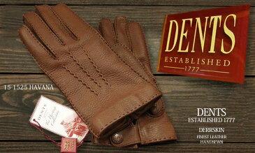 DENTS手袋 / デンツ手袋 DEERSKIN / ディアスキン ( 鹿革 ) [ HAVANA / ハバナ ] 15-1525HAVANA 【楽ギフ_包装】
