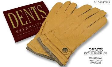 DENTS手袋 / デンツ手袋 DEERSKIN / ディアスキン ( 鹿革 ) [ CORK / コルク / コーク ] 5-1548CO 【楽ギフ_包装】