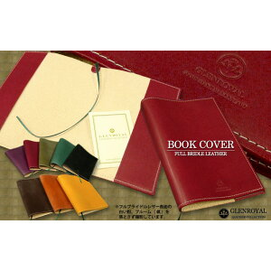 Glenroyal ● BOOK COVER (paperback book size) Leather book cover (full bridle) (03-2605F) [Giff easy packing]