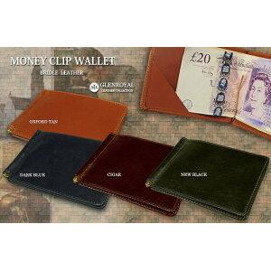 Glenroyal/GLENROYAL ● MONEY CLIP WALLET/Bridle leather money clip wallet (bill scissors) 03-4962 [easy gift _ packaging]