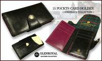【GLENROYAL】15POCKTSCARDHOLDER