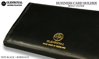 【グレンロイヤル/GLENROYAL】BUSINESSCARDHOLDER