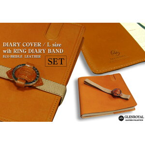Glenroyal ● DIARY COVER (L) Eco bridle leather diary cover (cover for notebook) with diary band 03-6166E [easy gift _ packaging]