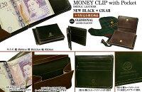 【GLENROYAL/グレンロイヤル】MONEYCLIPWITHPOCKET