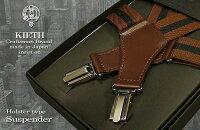 【KIETH/キース】ホルスター型/サスペンダー(ブラウン×ブラック)KIE-03【楽ギフ_包装】【あす楽対応】(ガンタイプサスペンダー/メンズ)