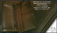【yuhaku/ユハク】Veratula/ヴェラトゥーラLongWallet/長財布(YVE110)(メンズ/レザー/ウォレット/札入れ)【楽ギフ_包装】