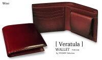 【yuhaku/ユハク】Veratula/ヴェラトゥーラWallet/二つ折り財布(YVE130)(メンズ/レザー/ウォレット/札入れ)【楽ギフ_包装】