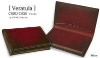 【yuhaku/ユハク】Veratula/ヴェラトゥーラCardCase/カードケース(YVE160)(メンズ/レザー/名刺入れ)【楽ギフ_包装】