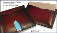 【yuhaku/ユハク】Veratula/ヴェラトゥーラPassCase/パスケース(YVE180)(メンズ/レザー/カードケース/定期入れ)【楽ギフ_包装】