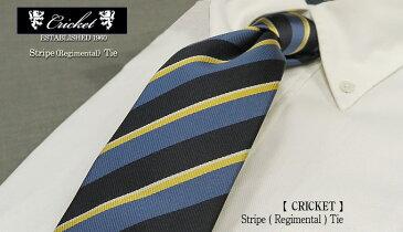 【CRICKET/クリケット】 レジメンタルタイ / ストライプネクタイ / CRS-384 【楽ギフ_包装】【あす楽対応】