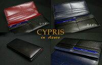 【CYPRIS/キプリスinAzure】■Night&Day長財布(ササマチ束入)8540(ロングウォレット/革製/レザー/メンズ)(MNTV)【送料無料】