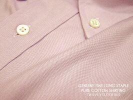【オリジナル「Messenger」】ピンポイントオックス・ボタンダウンシャツ(ラベンダー無地)0333(メンズ/長袖/ラベンダーパープル(淡い紫系))