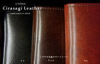 シラサギレザー(CirasagiLeather)/長財布(ササマチ束入)8220