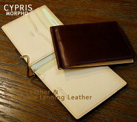 【キプリス/CYPRIS】BridleLeather/ブライドルレザー&ベジタブルタンニン/札ばさみ/マネークリップ6523