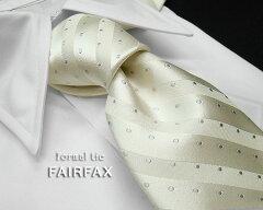 【FAIRFAX/フェアファクス】フォーマル/ネクタイ 水玉&ストライプ ネクタイ【慶事用】 (formal-77) 【楽ギフ_包装】【あす楽対応】