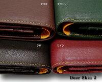 【キプリス/CYPRIS】DeerSkin2(ディアスキン2)/二つ折り財布(BOX小銭入れ付き札入)2351