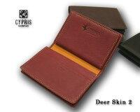 【キプリス/CYPRIS】DeerSkin2(ディアスキン2)/名刺入れ(通しマチ・パス入れ付)2353