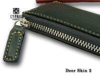 【キプリス/CYPRIS】DeerSkin2(ディアスキン2)/ファスナー小銭入れ2355