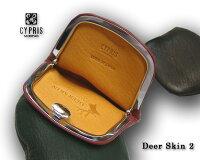【キプリス/CYPRIS】DeerSkin2(ディアスキン2)/小銭入れ・小(ガマ口・押し口型)2356
