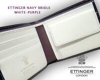 エッティンガー【ETTINGER】NAVY-WHITE-PURPLEコレクション/2つ折り財布[小銭入れ付き]/141JR