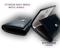 ☆エッティンガー【ETTINGER】■●NAVY-WHITE-PURPLEコレクション/(コインパース/カードポケット付)2034JR
