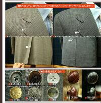 ◆アメリカントラッドジャケット&ブレザー/イージーオーダージャケット◆