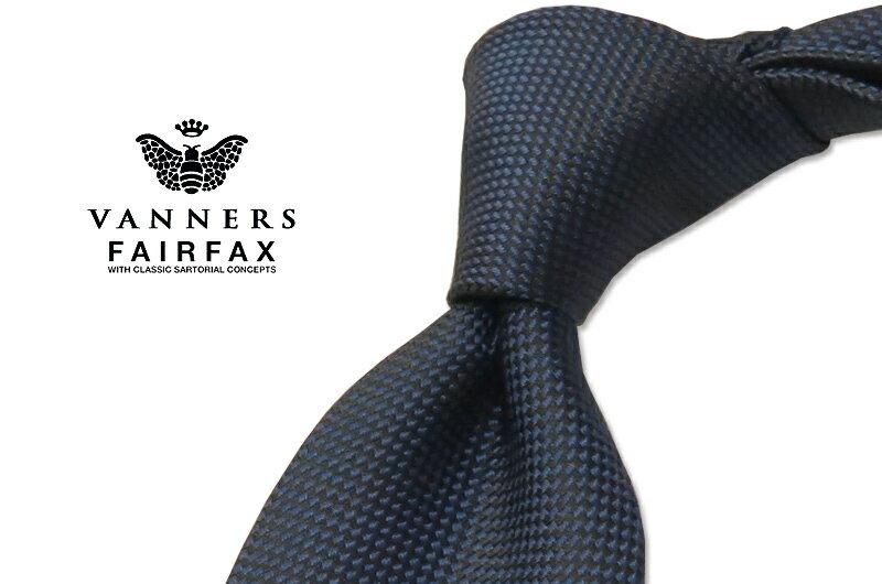 【FAIRFAX/フェアファクス】Vanners/バーナーズ(ヴァーナーズ)(無地ネクタイ)(ソリッドタイ)(VAA-24)【送料無料】【楽ギフ_包装】【あす楽対応】FAIRFAX(フェアファクス)ネクタイ【送料込】