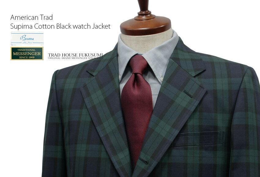 [春夏] [復刻版] 3ッ釦段返りスーピマコットン ブラックウォッチジャケット [ 1051 ] SUPIMA COTTON トラッドジャケット