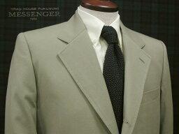 Messenger S/S Cotton Sack Suit: Green