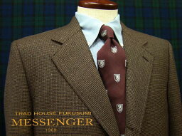 Messenger Fall/Winter Brown Houndstooth Wool Sack Suit