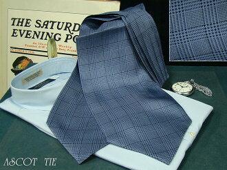 裝飾衣領駿景領帶 2 (藍灰色系統 / 支票) 作為 29 (KTV)