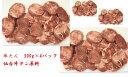 牛タン スライス 2kg 7mmスライス(切り目入り) 仙台牛タン 原料 BBQ 焼肉 日本国内スライス加工