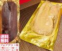 【送料込】厚切り鴨ロースと源たれの焼肉セット2〜3人前鴨肉:国産:青森県産 2~3人用