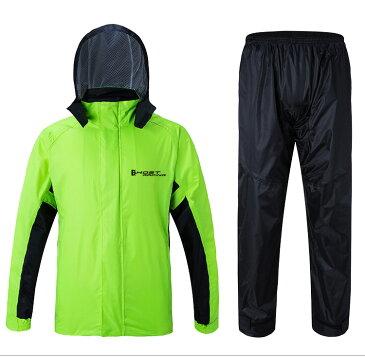 バイク用レインウエアセット レインジャケット レインパンツ 上下2点セット 防風 防水 レインスーツ メンズ レディース