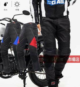 バイクパンツ メンズ バイクズボン bike pants ライダーパンツ 春夏 秋 耐磨 レーシングパンツ ライディングパンツ カーゴパンツ バイクウエスト ズボン 男性用