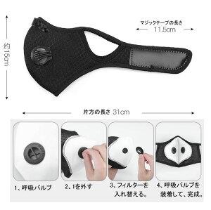 xkz20 フェイスマスク専用バブル マスク本体とフィルターは別売りです。ご注意ください。