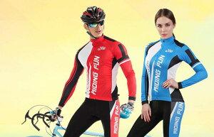 サイクルジャージ メンズ レディース 男女兼用 上下セット セットアップ 長袖 ロング丈 サイクルウェア 自転車ウェア スポーツ サイクリング ジャージ 春夏秋 吸汗 伸縮 速乾 通気 サイクルパンツ サイクリング