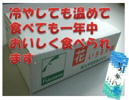 花いちもん麺(そうめん)内容量250g×10把(ダンボール箱)1パックあたり¥144