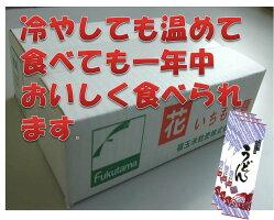 花いちもん麺(うどん)内容量250g×10把(ダンボール箱)1パックあたり¥144