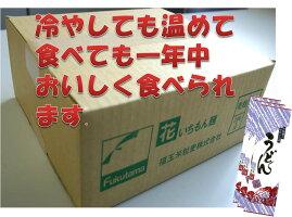 花いちもん麺(うどん)内容量250g×20把(ダンボール箱)1パックあたり¥142