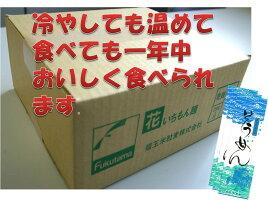 花いちもん麺(そうめん)内容量250g×20把(ダンボール箱)1パックあたり¥142