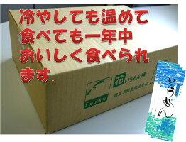 花いちもん麺(そうめん)内容量250g×30把(ダンボール箱)1パックあたり¥141