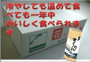 花いちもん麺(きしめん乾麺)内容量250g×10把(ダンボール箱)1把あたり¥144